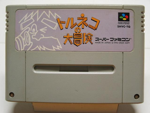 SFC-3917