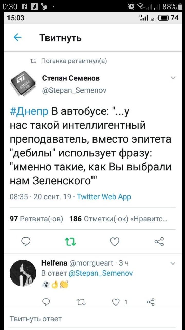 Зеленский подписал закон об уменьшении давления на бизнес - Цензор.НЕТ 2686