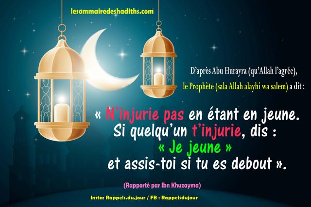 Abu-Hurayra-Le-jeune-et-le-mensonge-hadith2