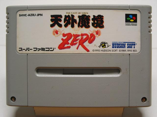 SFC-3840