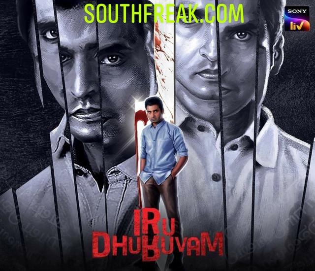 Iru Dhuruvam 2019 Season 1 Complete Web Series Tamil WebRip All Episodes