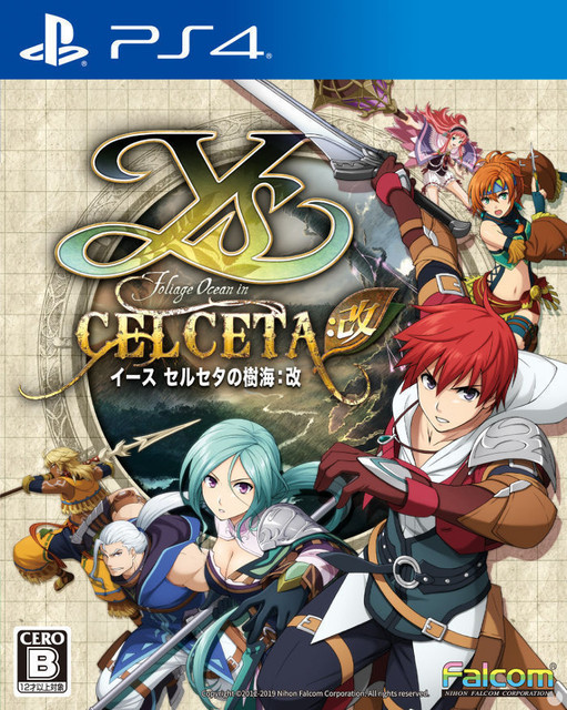 ys-memories-of-celceta-201927101442-13.j
