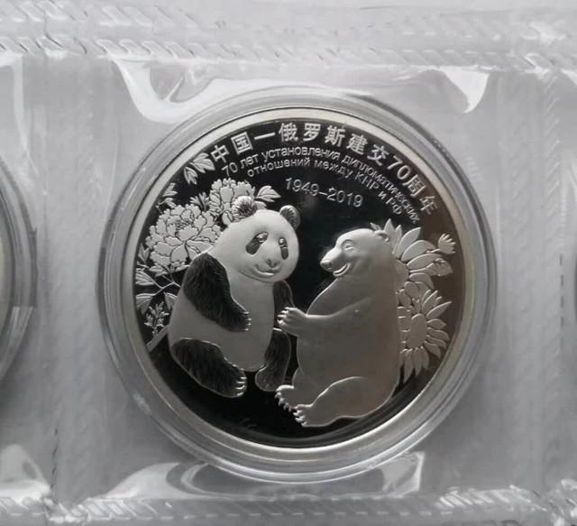 private-mint-panda-2019-a