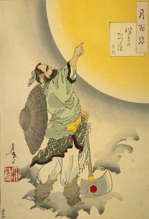 Wu Gang, um exemplo na arte nipónica
