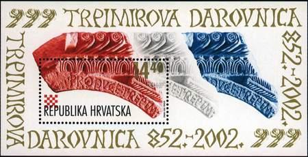 2002. year 1150-OBLJETNICA-TRPIMIROVE-DAROVNICE-BLOK