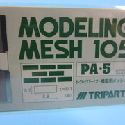 IMG-2860