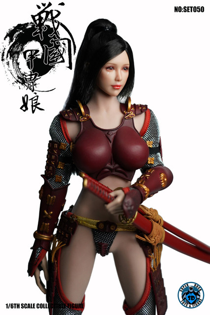 SUPER DUCK New Product:1/6 Sengoku Period Armored Female Warrior SET050 170522pvvyyvxfxxp9f5dy