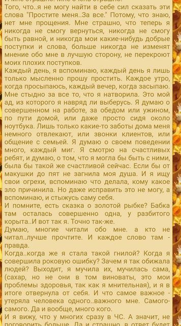 Screenshot-20181029-190343-2