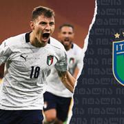 გაიცანი ევრო 2020-ის მონაწილე გუნდი - იტალია