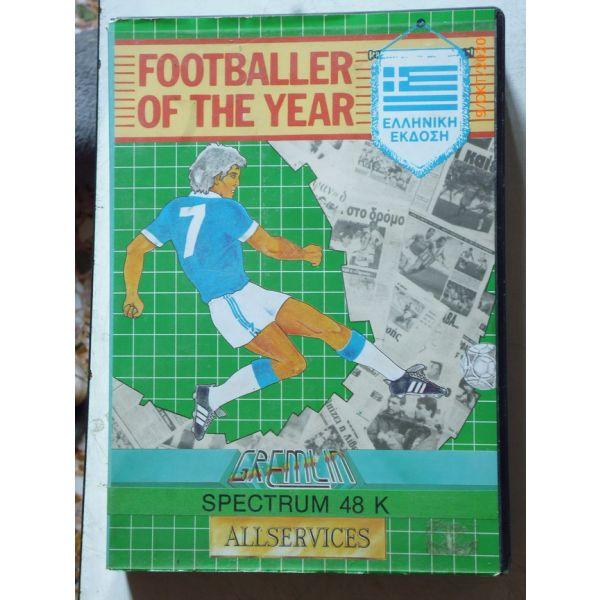footballer-year-gr1.jpg