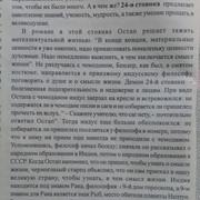 https://i.ibb.co/CP0FtDF/111.jpg