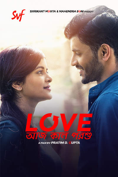 Love Aaj Kal Porshu (2020) Bengali 1080p HDRip HEVC x264 1.6GB DL