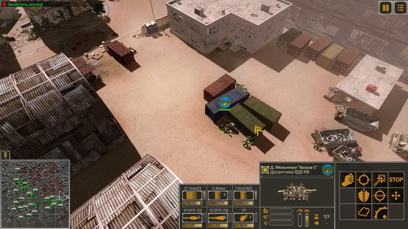 Infantry-prone-2