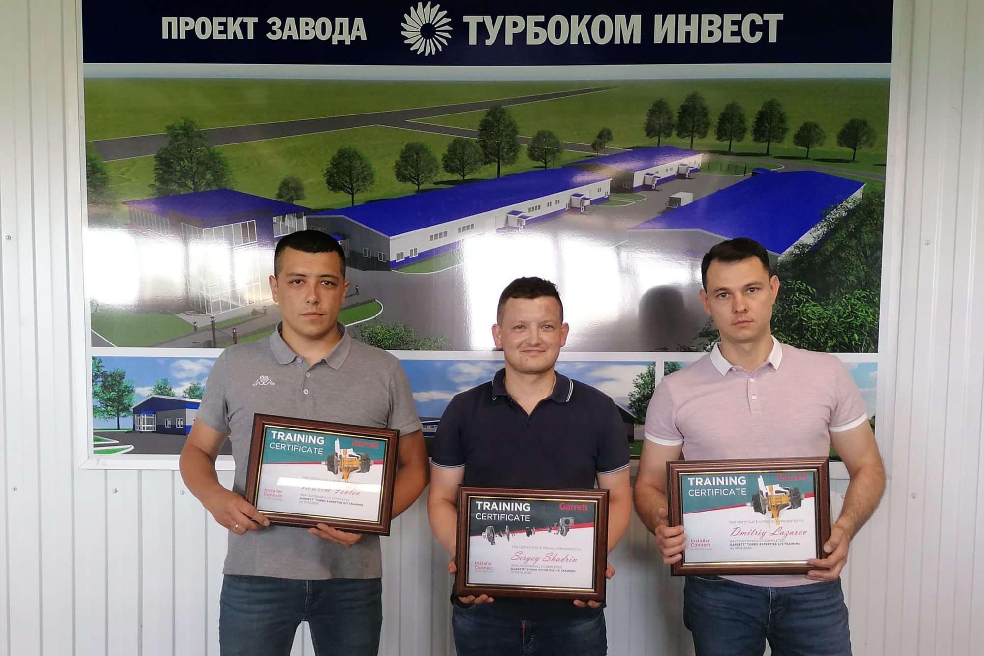 """Дмитрий Лазарев прошел обучение в компании """"Garett"""""""