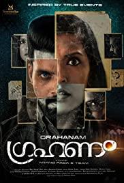 Grahanam 2021 full Movie Download