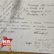 Alexander-Kolevatov-documents-55