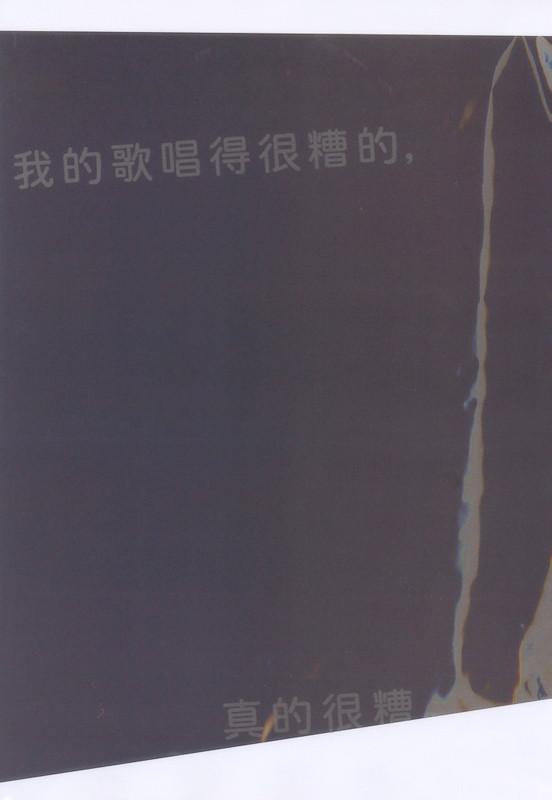 月刊 三浦理恵子 写真集 031