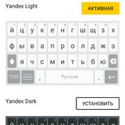 Screenshot-20170101-121739