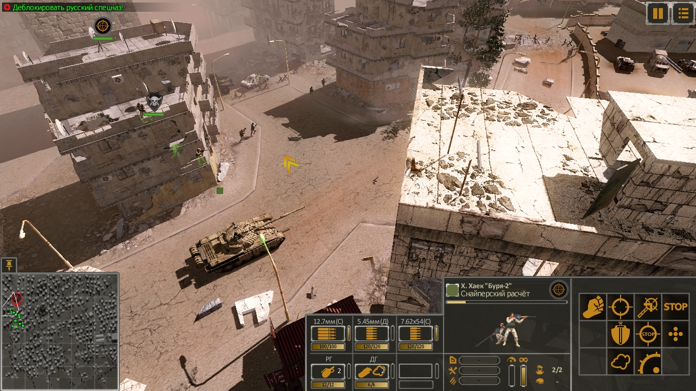 Syrian-Warfare-2021-02-10-04-30-49-144