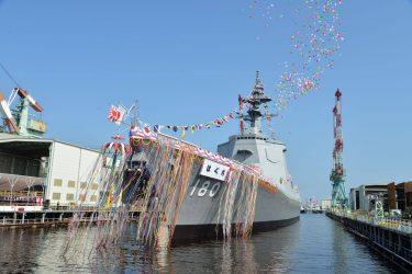 japan-launches-2nd-maya-class-destroyer-haguru