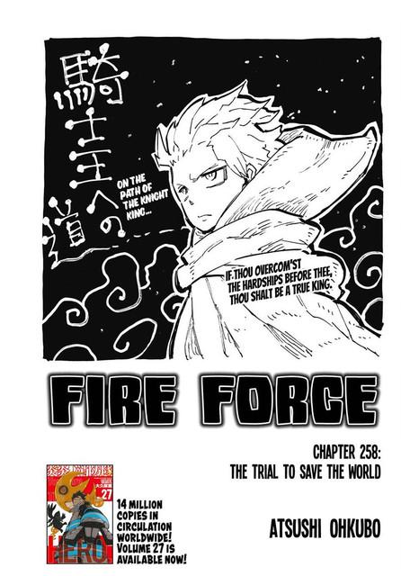fire-brigade-of-flames-258-1