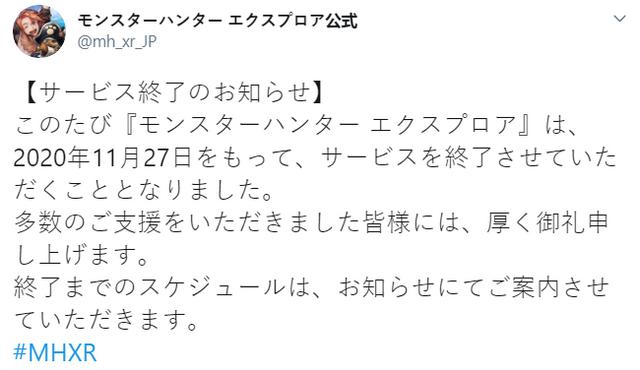 Topics tagged under 魔物獵人 on 紀由屋分享坊 Image