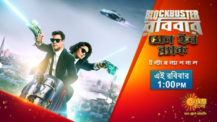 Men-In-Black-International-2021-Bangla-Dubbed-Movie-720p-HDRip-700MB-Download