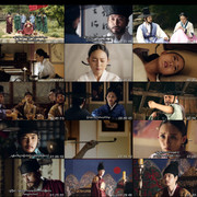 18-Lost-Flower-Eo-Woo-dong-720p