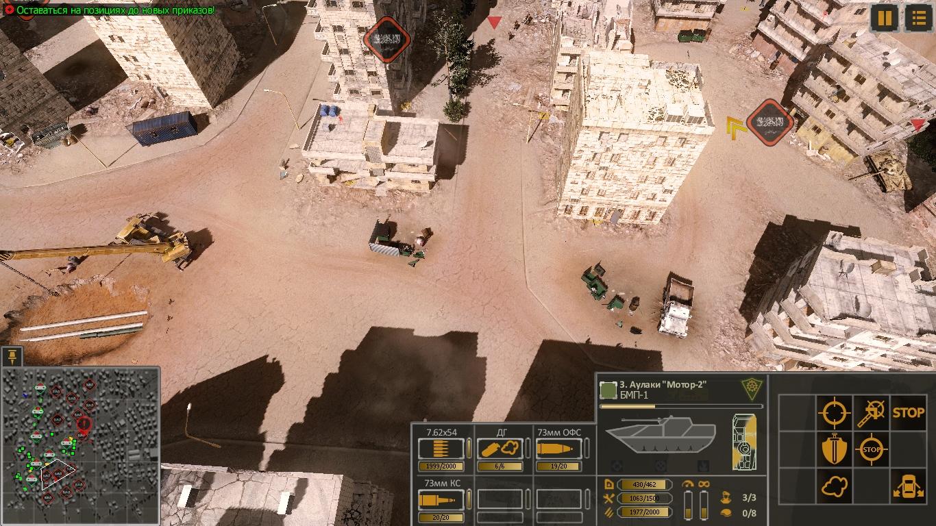 Syrian-Warfare-2021-02-19-04-30-02-383