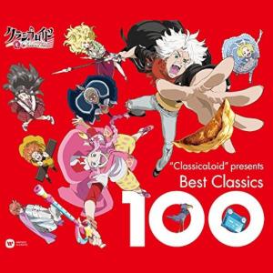 Compilations incluant des chansons de Libera Classicaloid-300