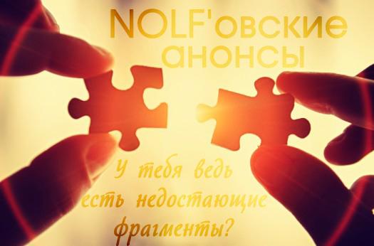 https://i.ibb.co/CWWBkwg/puzzle-pieces-525x346.jpg