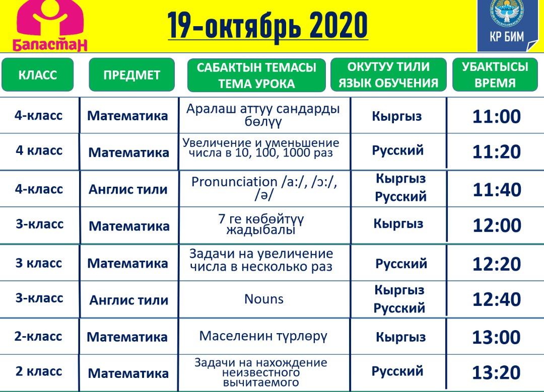 IMG-20201017-WA0027