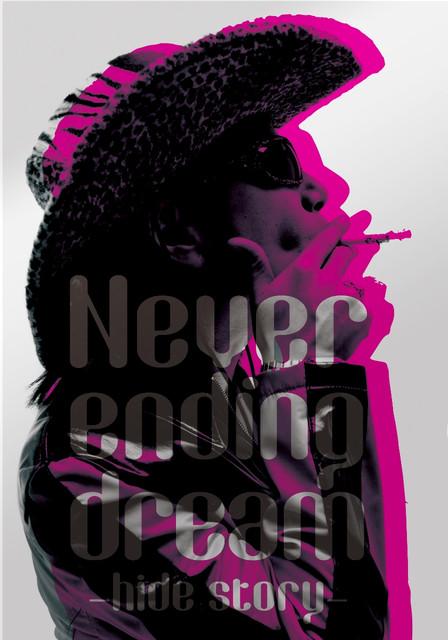 日本神級搖滾樂團X JAPAN 最溫柔吉他手hide紀念傳記 《Never ending dream -hide story-》 4/29在台上市 03-hide-Never-ending-dream-hide-story