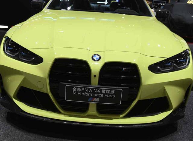 2020 - [BMW] M3/M4 - Page 23 E3453-E81-BF70-4-C7-C-9-AFE-F697-A6-CA7-DDE