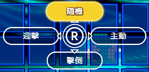 「Nintendo Switch Online」加入者限定特典 「PAC-MAN」99人大逃殺殊死戰《PAC-MAN 99》繁體中文版即日起免費發布 05