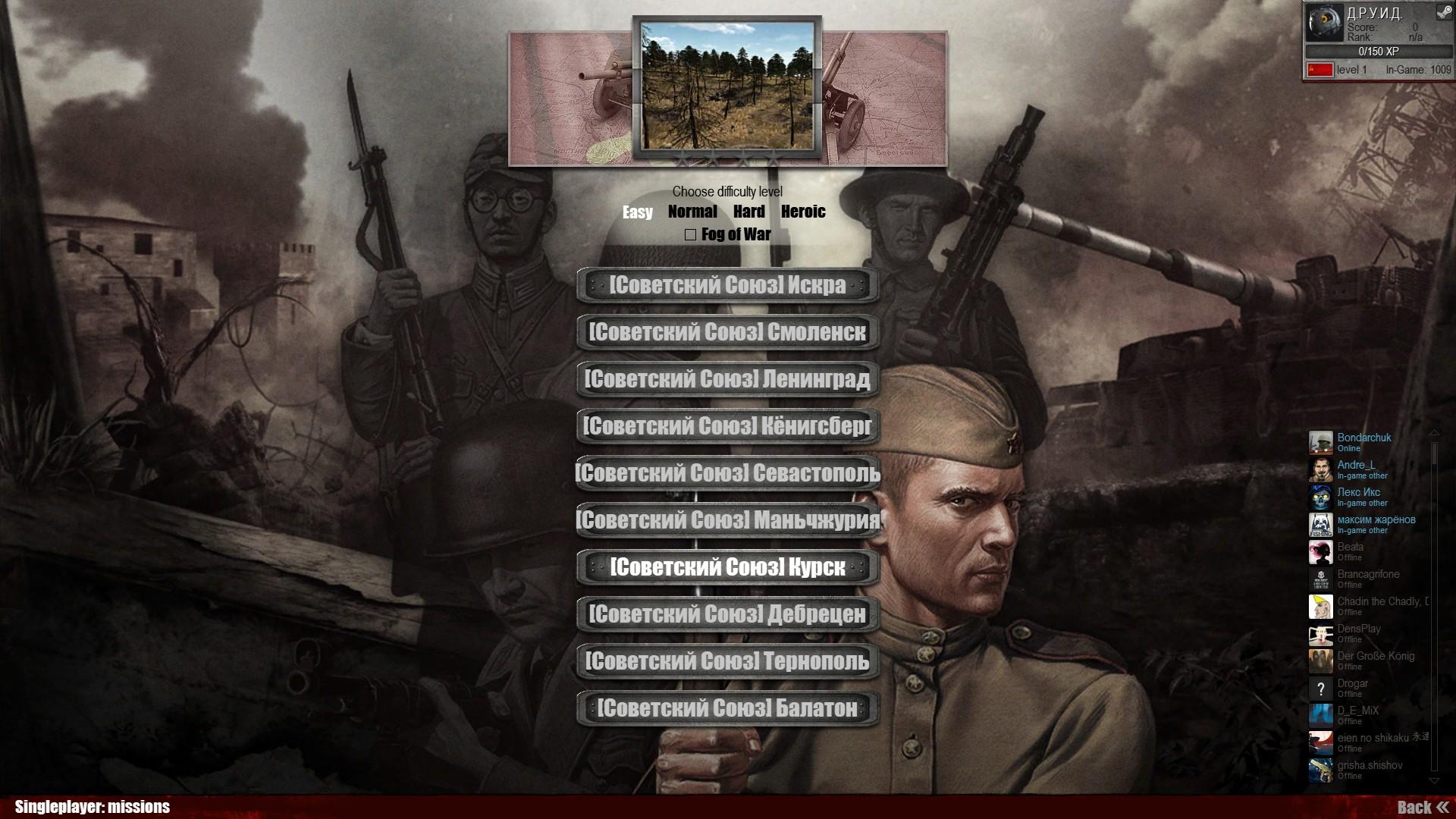 RobZ Realism mod 1.28.4 rus / Превью на русификатор