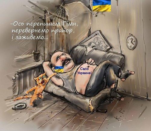 Politicheskaya-Karikatura-Ukrainy-3-06-11-14