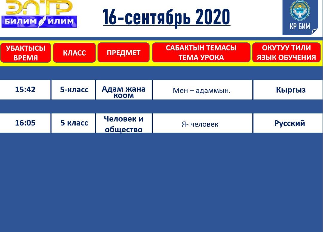 IMG-20200912-WA0010