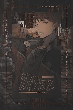 Invel Rukawa