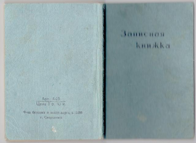 0 6863f 7c97461d XL.jpg