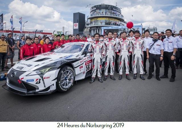 Lexus ne participera pas aux 24 heures du Nürburgring 2020 Nurburgring24h-2020-press-001-1
