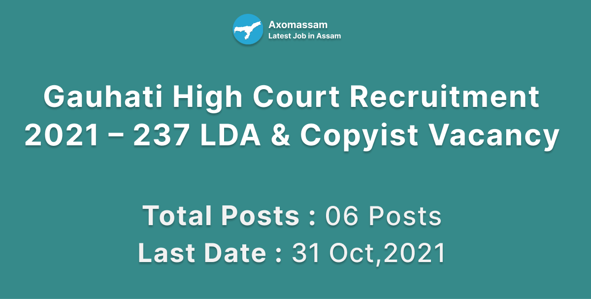 Gauhati High Court Recruitment 2021 – 237 LDA & Copyist Vacancy