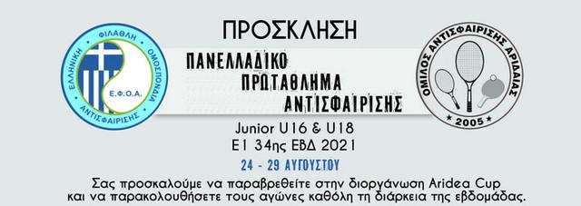 2021-08-14-085504
