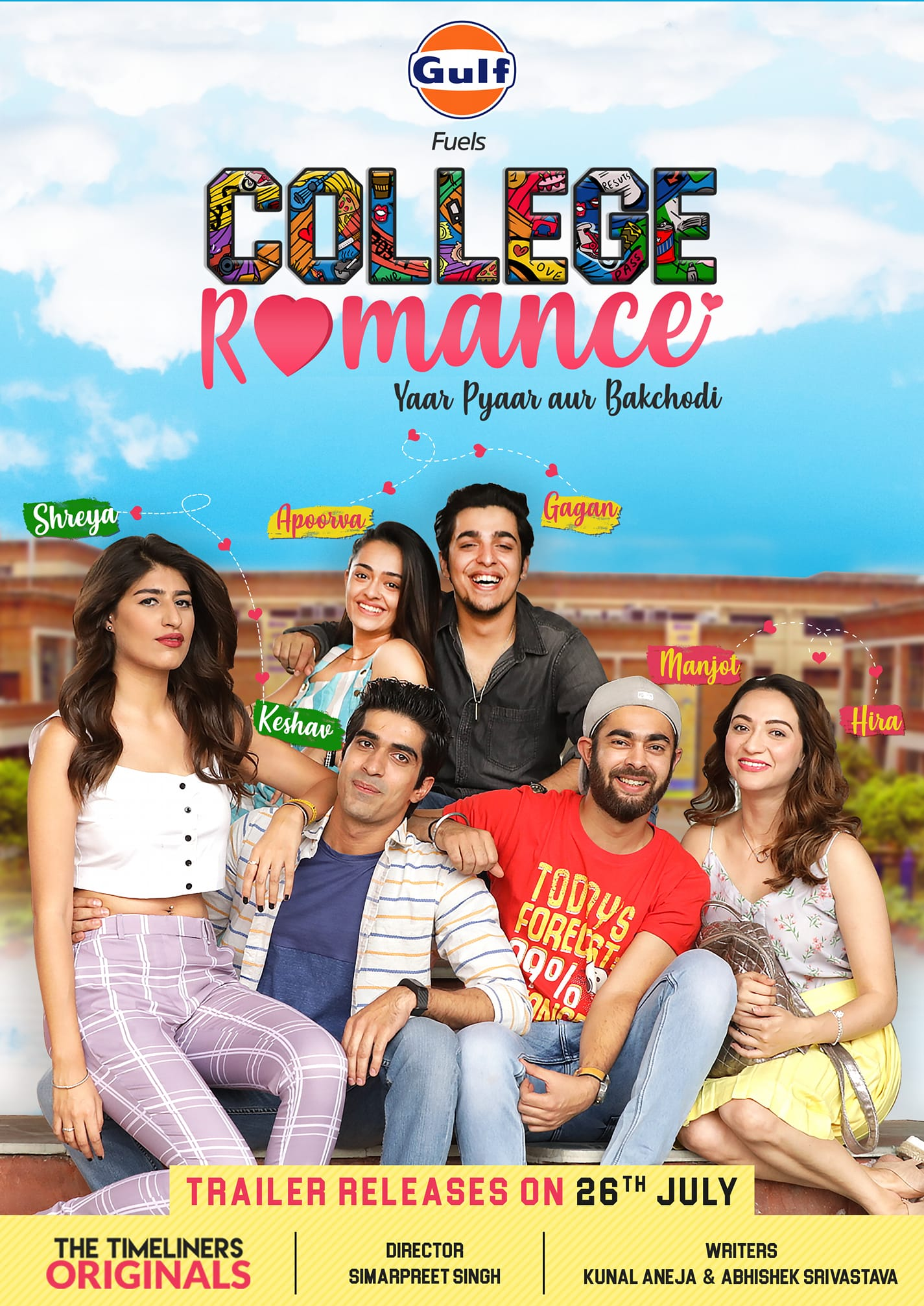 College Romance Season 2 Complete