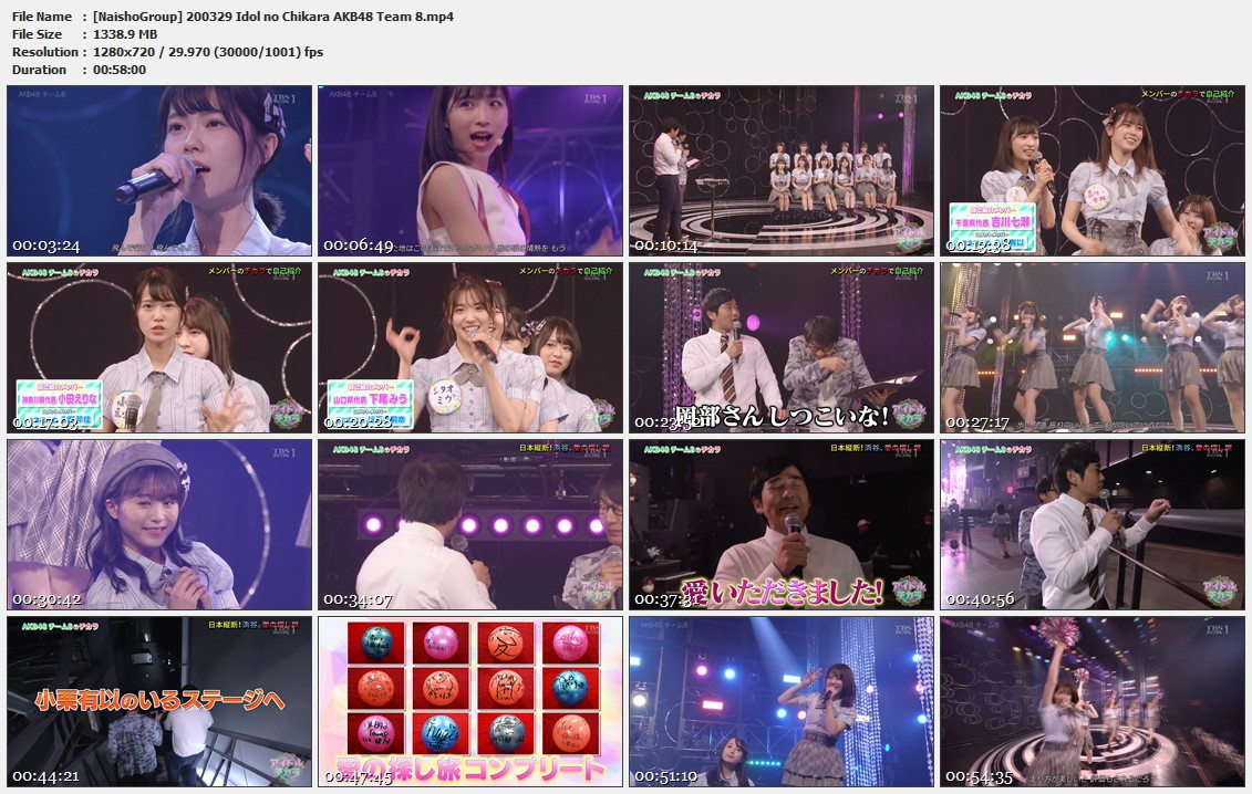 Naisho-Group-200329-Idol-no-Chikara-AKB48-Team-8-mp4