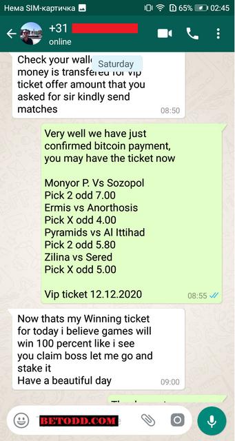 Betodd.com   Proof for Vip Ticket   12.12.2020