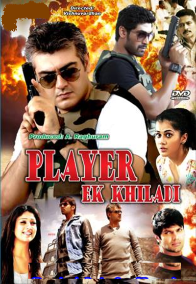 Player Ek Khiladi (Arrambam) 2021 Bengali Dubbed Full Movie ORG 720p HDRip 800MB Download
