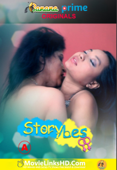 Storyles (2020) BananaPrime Originals Bengali Short Film 720p Download