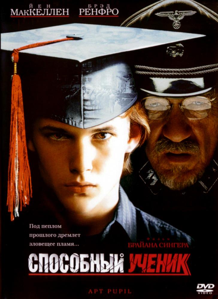 Смотреть Способный ученик / Apt Pupil Онлайн бесплатно - История — любимый предмет американского школьника Тодда Боудена. Со страхом и трепетом он...