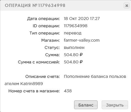 screen-pay.jpg